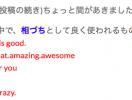 """Hiroさんpresents(table2)"""" 11月10日の大人の部活でのMasaさんの30分スピーチの内容を少しづつかいつまんでご披露します。"""""""